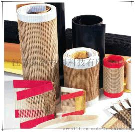 耐强酸碱铁氟龙布输送带/麻点耐高温传送带/光滑高温布带