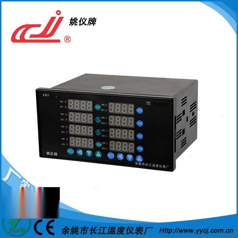 姚儀牌XMT-JK818K系列萬能輸入型8通道控制智慧溫控儀帶報警通訊
