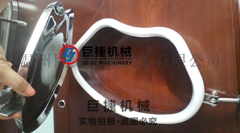 高品質不鏽鋼衛生級扇形人孔 長期供應扇形人孔