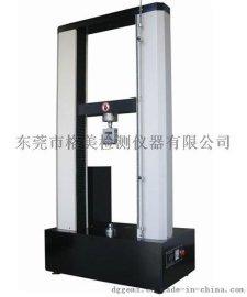 厂家直销优质电子  试验机
