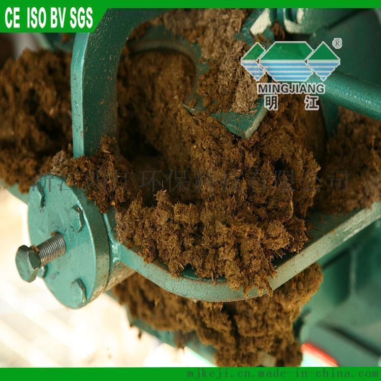 环保粪便处理 粪便脱水机,畜禽污水处理设备