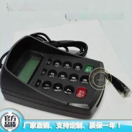 YD552DA液晶显示超市密码键盘RS485接口
