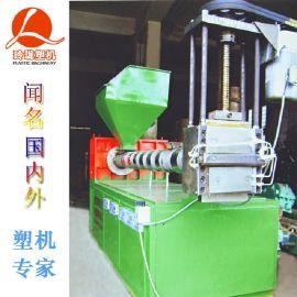 ABS塑料板材片材回收再生颗粒机 管材废料造粒机