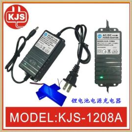 供应4.2V--48V 电池充电器