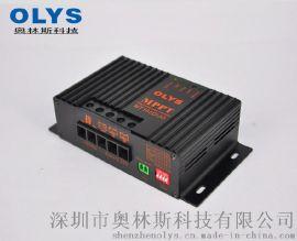 奥林斯科技厂家直销,双充电太阳能充电控制器,MPPT房车控制器