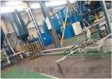氧化鈉管鏈輸送機  管鏈式提升機  管鏈式粉體輸送機