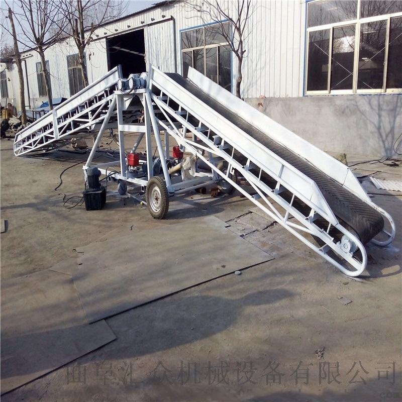 电动升降爬坡输送机 带电控柜面袋卸车输送机