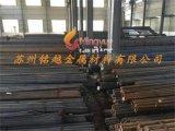 40CrMoV合金钢材料
