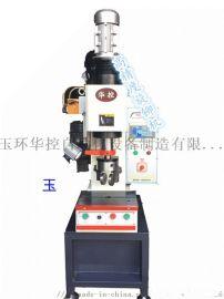 浙江专业生产单柱液压旋铆机数控 球头 离合器 轴承