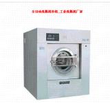 SXT-1000FZQ 全自动洗脱两用水洗机