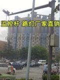 運城監控杆廠家5米6米錐形監控立桿直銷