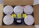 江西萍乡硅酮结构密封胶