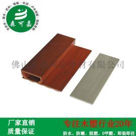 生态木板厂家直销绿可木塑仿木防水防潮装饰线条