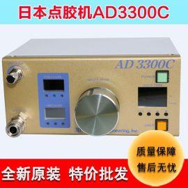 点胶机厂家直销日本全新IEI点胶机AD3300C高精度数显自动点胶机