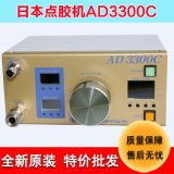 點膠機廠家直銷日本全新IEI點膠機AD3300C高精度數顯自動點膠機
