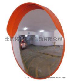 道路广角镜公路反光镜含配件质量保证