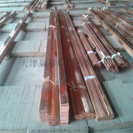 接地铜排 T2紫铜排 包塑铜排 铜排加工 量大从优