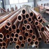 供应大小口径铜管 T2紫铜管 空心铜管可定制