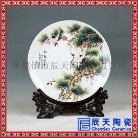 陶瓷纪念盘 手绘大瓷盘 粉彩大瓷盘