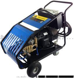 工业高压清洗机 管道高压清洗机
