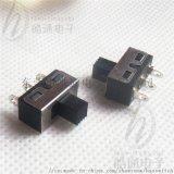 大电流波动档位选择开关SS12E08焊孔直发器开关