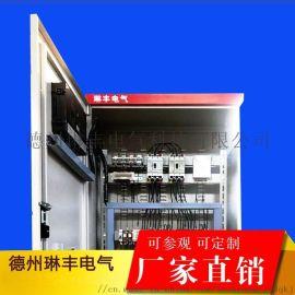 **45kw消防风机控制柜ggd成套配电柜