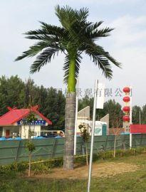 人造椰子树厂家_玻璃钢椰子树订做