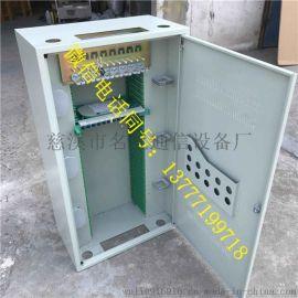 360芯直插式網路通信箱 鐵皮網路配線箱