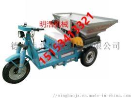 混凝土侧卸料运料车预制厂上料车电动自卸运料车