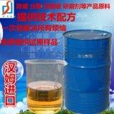 除油剂加了   油酸酯EDO-86都可以用