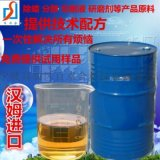 除油劑加了   油酸酯EDO-86都可以用