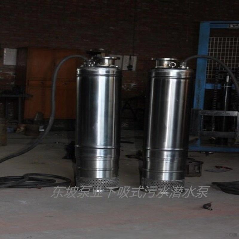 250QJ不锈钢热水潜水泵