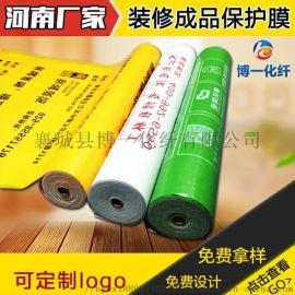 地板保护膜 地面保护膜  地垫的区别