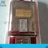 CTH1000 一氧化碳氣體檢測儀