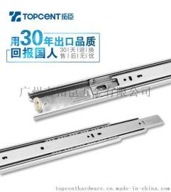 三节橱柜钢珠滑轨 广州Topcent钢珠滑轨