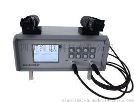 江西供應Xianlink高精度臺式外置雙通道光功率計XL-7320B