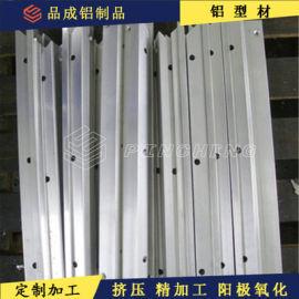 铝制品打孔 攻牙加工 车铣数控加工 铝型材定制