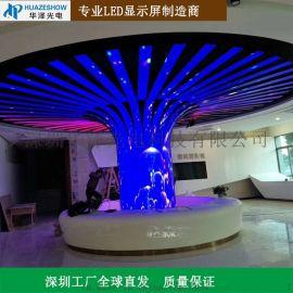 P2室内LED软模组异形屏 树形不规则形状高清