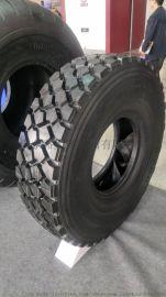 现货供应280/70-18 人字花纹农用机械轮胎
