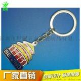 北京特色旅遊紀念品鑰匙扣 金屬琺琅鑰匙掛件 可定做