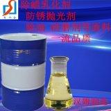 铝合金除油剂原料异丙醇酰胺6508