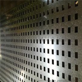 冲孔板瓷砖展架瓷砖  冲孔板_网孔板