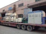 山东烟台硅酮结构胶生产线设备厂家加热型反应釜