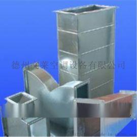 专业定制镀锌钢板风管 共板法兰风管 品种好价格低