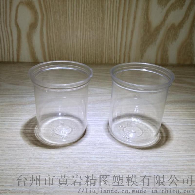 新疆大枣包装塑料易拉罐