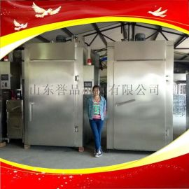 自动豆腐干烟熏烘干机大型哈尔滨红肠成套设备烟熏炉