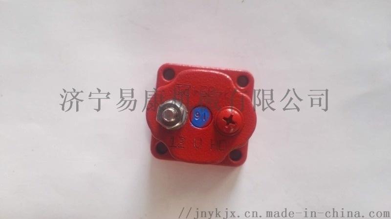 康明斯发动机电磁阀 QSM11-298KW