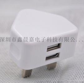 供应5V2.1A双USB英规充电器