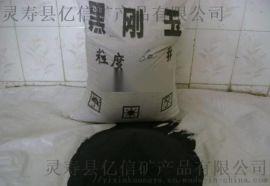 耐磨 耐火 喷砂用全型号黑刚玉