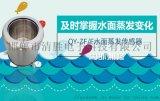 水面蒸发测量仪-蒸发传感器